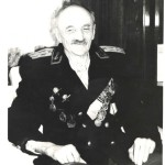 Цикин Александр Васильевич