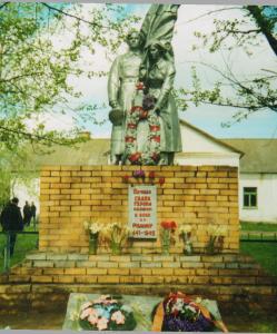 Кравченко В.И. Братская могила