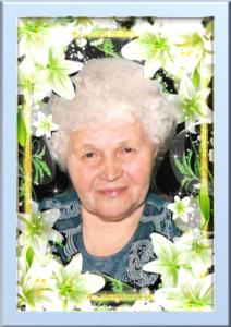 Путина Екатерина Афанасьевна
