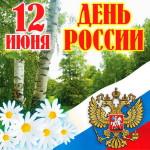 russia9