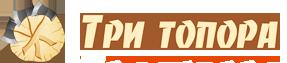 tri_topora_slovo_fire-p2