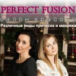 Салон красоты PERFEKT FUSION
