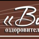 """Оздоровительный центр """"Виво"""""""