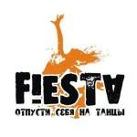 """Танцевальная студия """"FIESTA"""""""