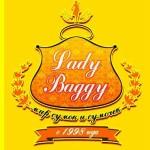 """Магазин """"Lady Baggy"""" Мир сумок и сумочек!"""