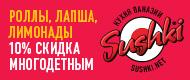 sushki.net