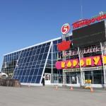 Магазин «Карапуз»