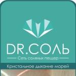 """соляная комната """"Dr. СОЛЬ"""""""