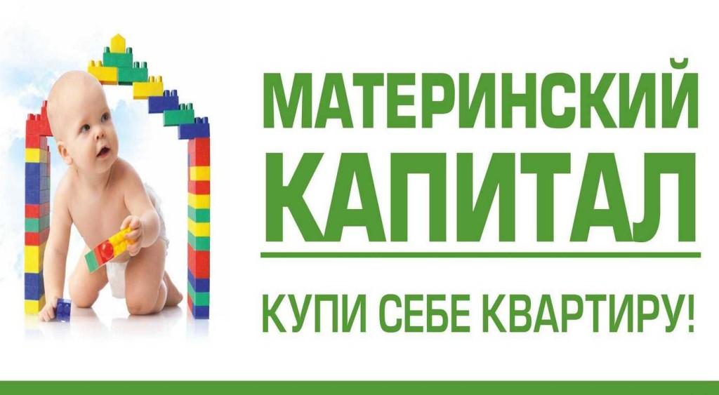 banner-bolshoj