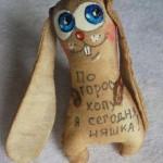 Седоченко Светлана Федоровна