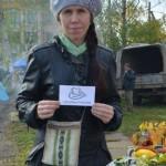 Надымова Татьяна Николаевна
