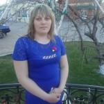 Полуянова Ольга Алексеевна