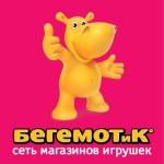 Магазин игрушек «БЕГЕМОТиК»