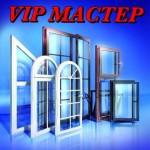 Компания VIP МАСТЕР